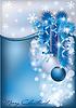 Синяя серебристая рождественская открытка | Векторный клипарт