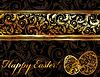 Schöne goldene Ostern Banner, Vektor-Illustration