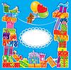 ID 3433015 | Baby-Geburtstagskarte mit Teddybär und Geschenk-Boxen | Illustration mit hoher Auflösung | CLIPARTO