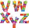 VWXYZ - alfabeto Inglés - letras de regalos | Ilustración vectorial