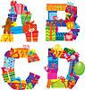 ABCD - Английский алфавит - буквы из подарков | Векторный клипарт
