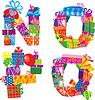 NOPQ - Englisches Alphabet - Buchstaben von Geschenken