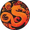 Dragón en círculo | Ilustración vectorial