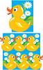 Паттерн с желтыми смешными утками | Векторный клипарт