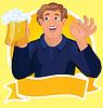 Mann mit Bier ribbon