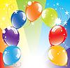 bunte Luftballons und Lichtstrahlen