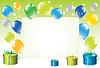 bunten festlichen Ballons und Geschenk-Boxen