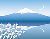 Mount Fuji, Mond und Zweige von sakura