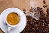 Tasse mit Kaffee | Stock Foto