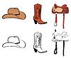 Set von Kleidung Cowboy | Stock Vektrografik