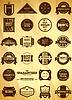Vintage labels. Große Sammlung