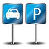 Parkplatz-Zeichen | Stock Vektrografik
