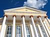 Architektonische Ensemble des großen Gebäudes | Stock Foto