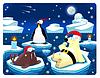 ID 3525134 | Boże Narodzenie na biegunie północnym | Klipart wektorowy | KLIPARTO