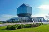 ID 3467895 | Nationalbibliothek von Belarus in Minsk | Foto mit hoher Auflösung | CLIPARTO