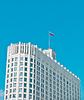 ID 3468032 | Dom z rządem rosyjskim w Moskwie | Foto stockowe wysokiej rozdzielczości | KLIPARTO