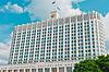 ID 3468037 | Dom z rządem rosyjskim w Moskwie | Foto stockowe wysokiej rozdzielczości | KLIPARTO