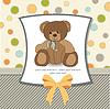 Настраиваемый открытка с плюшевым мишкой | Векторный клипарт