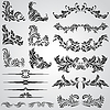 Elementy projektu kaligraficzne i dekoracji | Stock Vector Graphics