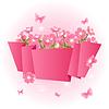 Karty z stylizowane kwiaty wiśni kwiat | Stock Vector Graphics