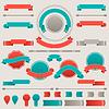 Set von Retro-Abzeichen, Etiketten, Farbbänder und Design