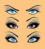 设为眼睛 | 向量插图