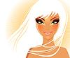 아름 다운 젊은 여자 | Stock Vector Graphics