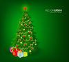 圣诞树 | 向量插图
