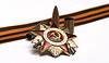 ID 3496435 | Victory Symbolen | Foto mit hoher Auflösung | CLIPARTO