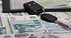 Dokumenty na temat samochodu i pieniędzy | Stock Foto