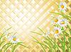 Gänseblümchen auf Hintergrund des hölzernen Gitter