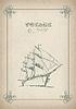 Weinlese-Segelboot retro Grenzziehung auf altem Papier | Stock Vektrografik