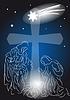 Dzieciątka Jezus | Stock Vector Graphics