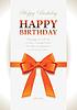 Herzlichen Glückwunsch zum Geburtstag elegantes Design