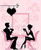 Silhouette des Paares im Café