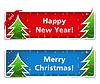 Новый год и Рождество баннеры | Векторный клипарт