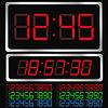 Zegar cyfrowy | Stock Vector Graphics