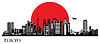 Tokyo city silhouette | Stock Vector Graphics