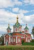 Kathedrale Mariä Himmelfahrt Kloster, Stadt Kolomna | Stock Foto