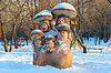 Sculpture Mushroom Family | Stock Foto