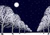 장식 공. 크리스마스 | Stock Vector Graphics