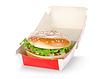 汉堡包 | 免版税照片
