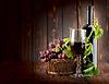 ID 3556629 | Zestaw do wina na tle drewniane | Foto stockowe wysokiej rozdzielczości | KLIPARTO