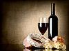 Wine and sausage, bread   Stock Foto