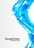 Abstrakter Hintergrund mit blauen Linie | Stock Vektrografik