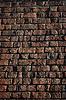 Hintergrund der Mauer Textur | Stock Foto