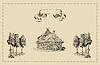旧村庄插图 | 光栅插图