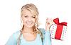 快乐的女孩,礼品盒 | 免版税照片
