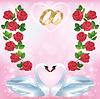 Hochzeit Gruß oder Einladungskarte mit zwei Schwäne