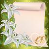 Hochzeit Einladung oder Grusskarte mit Lilie